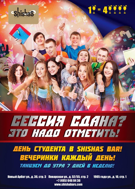 Смотреть Русское порно видео онлайн бесплатно и секс на русском языке