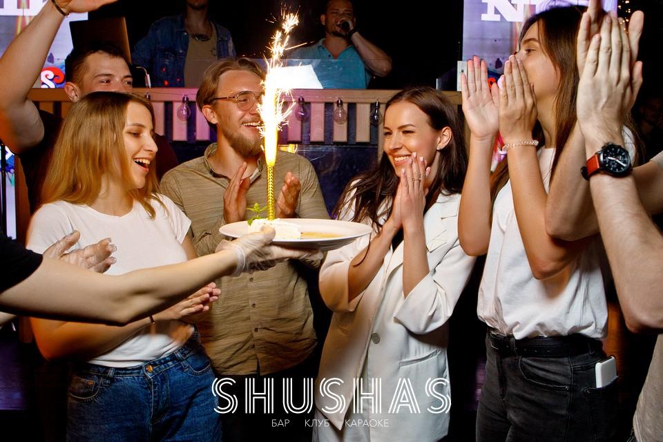 День рождения в караоке клубе москва клуб x москва