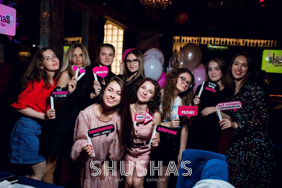 Клубы москвы шишас футбольные клубы в москве занятия