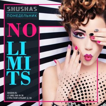 No Limits в SHUSHAS на Пушкинской!