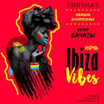 Бачата и Ibiza Vibes в SHUSHAS на Пушкинской!
