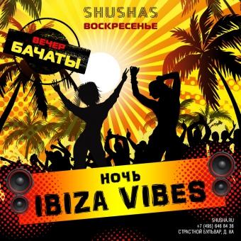 Ibiza Vibes в SHUSHAS на Пушкинской!