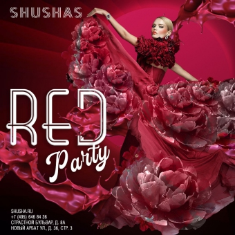СУББОТА: Red party в SHUSHAS на Пушкинской!