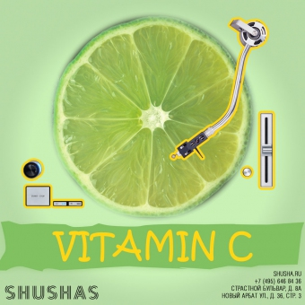 СУББОТА: Vitamin C в SHUSHAS на Новом Арбате!