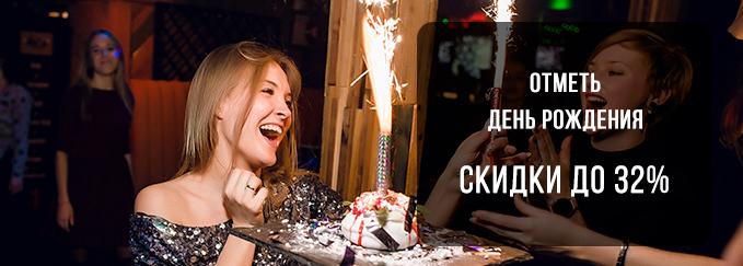 SHUSHAS - ресто-бары и ночные клубы в Москве
